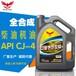 通辽机油厂家现货供应世纪风CJ-415W40柴机油批发零售