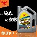唐山机油厂家现货供应原装世纪风CD15W40柴机油批发零售