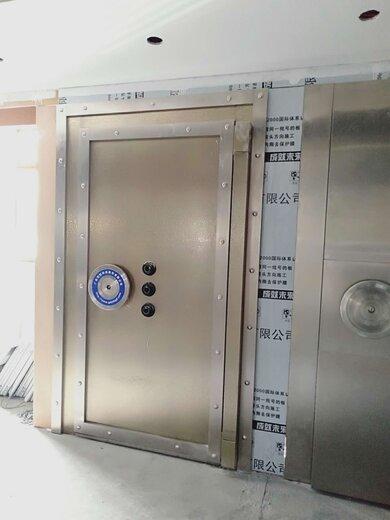 深圳銀行不銹鋼防盜金庫門