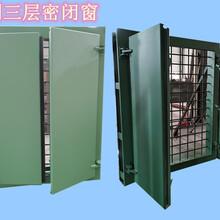 密闭窗建造规范GJB280-2002图集图片