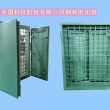 湖南鋼制三層密閉窗安裝要求方案定制圖片