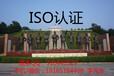 西安ISO9001认证陕西ISO专业认证