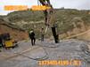 黑龙江岩石液压劈裂机操作步骤
