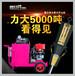 北京开山机劈裂机视频