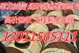 全国供应光缆光缆回收出售工程剩余光缆