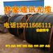 供应光缆回收优质光缆长期回收光缆