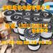 陕西回收库存光缆长期回收优质光缆