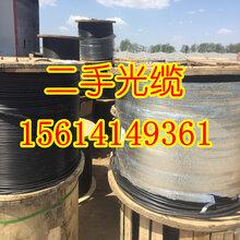 美麗的廣東回收光纜深圳回收光纜中心高價回收光纜光纖