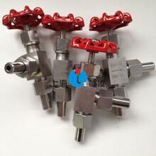 C4钢角式截止阀J24W-25P、J24W-40P钢内螺纹截止阀图片