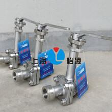 现货供应DQ11F-40P低温螺纹球阀-上海怡凌低温球阀图片