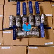 上海怡凌DQ11F-40P一片式低温球阀-DQ11F低温一片式球阀现货包邮供应图片