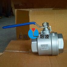 供应上海生产不锈钢二片式球阀上海怡凌手动不锈钢二片式球阀Q11F-25P图片