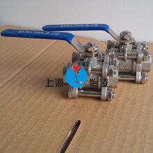 上海不锈钢球阀厂家生产Q11F-25P不锈钢三片式球阀-上海怡凌图片