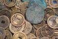 池州铜币哪里出手