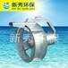 南京QJB-W潜水回流泵专业生产厂家