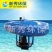 浮筒曝气机如何安装
