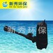 潜水曝气机充氧含量及潜水曝气机工作原理