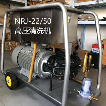 船舶除銹,船舶除銹用清洗機,高壓水系統在船舶應用,貨輪除銹。