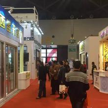 2020青海建材展会青海建材展览会青海建筑装饰材料展览会