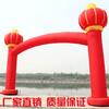 6米方形开业灯笼柱门亭促销拱门可以免费设计可印刷单色多色LOGO