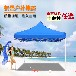 厂家直销3×4.5米广告促销帐篷摆摊折叠户外帐篷遮阳棚四角地摊篷