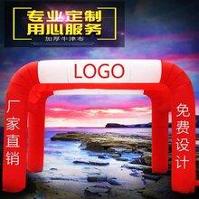 厂家直销充气化妆品帐篷方形双拱门广告婚庆充气气模可免费设计