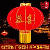 厂家批发多种图案植绒喜字福字结婚灯笼婚庆灯笼春节大红灯笼
