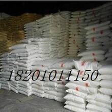 北化腾达供应PET塑料原料橡胶塑料原料等