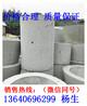 检查井,检查井价格,广州预制检查井厂家,检查井规格