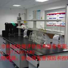 职业卫生监测_滨州通报12月职业卫生检查情况邹平县被下达