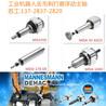 北京曼德MDA350去毛刺浮動主軸打磨動力頭介紹