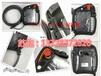 库卡KUKA工业机器人KCP4smartPAD示教器保护套00-168-334零配件
