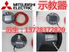 三菱MITSUBISHI机器臂R56TB示教器CR1D控制器R46TB编程器零件