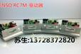 日本电装DENSO工业机器人RC7M控制器L\M\S驱动控制器原装零配件