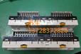 库卡KUKA工业机器人应用外部设备控制IO连接端子24V端子零配件