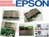 EPSON愛普生水平機械臂RC90驅動電源SKP490-2備件SKP490-2