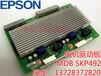 爱普生EPSON六轴机器臂RC700驱动电源DPBSKP491备件DPBSKP491