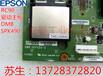 EPSON愛普生多關節機械人RC90驅動基板SKP492配件SKP492