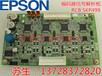 SCARA愛普生EPSON機器人C4-A601S運動控制卡SKP496配件SKP496
