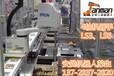 EPSON愛普生多關節機器臂RC700控制主板SKP496-1配件SKP496-1
