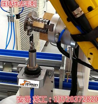 压铸厂自动化去毛刺浮动主轴产品浮动去毛刺主轴