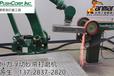 工业澳门威尼斯人网站网址手浮动主轴去毛边PushCorp.AFD1200浮动主轴
