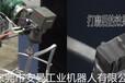 工业机器人电动去毛边去焊缝打磨力控设备