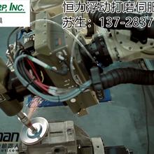 工業機械臂伺服恒力電主軸去焊疤圖片