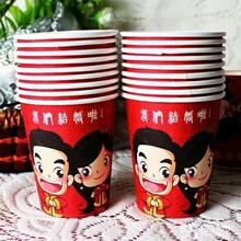 一次性纸杯纸碗广告纸杯定做