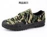 供应河南质量最好的荒漠迷彩作训鞋军训鞋生产厂家耐磨