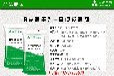 雞糞發酵劑價格,雞糞發酵劑生產廠家