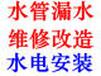 南京专业上门维修电路电路检修改造水电维修安装