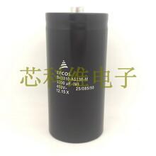 广东深圳EPCOS铝电解B43310-A5338-M