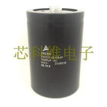 长期供应B43310-J9109-A1电容